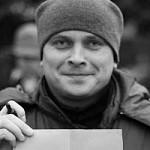 Константин Реуцкий