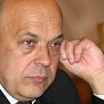 Геннадій Москаль, губернатор Закарпатської області