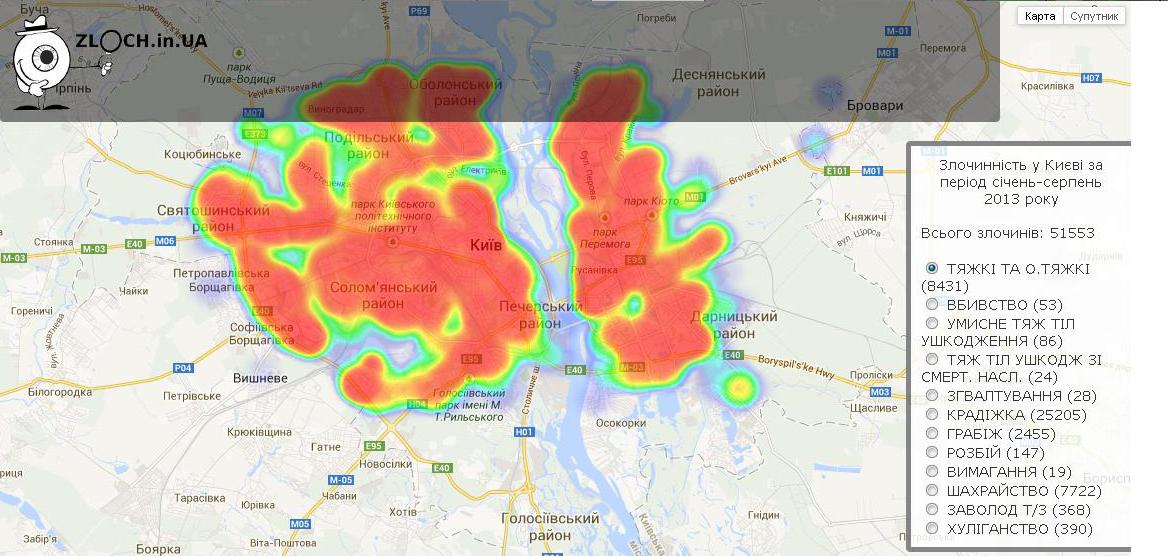 В Киеве составили он-лайн