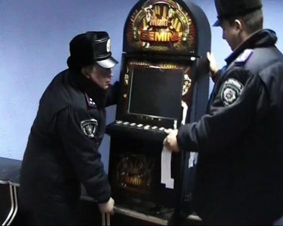 Игровой Автомат Битломания