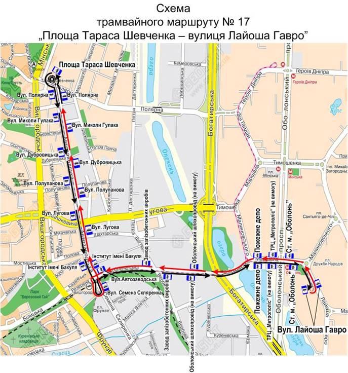 трамвайного маршрута №17