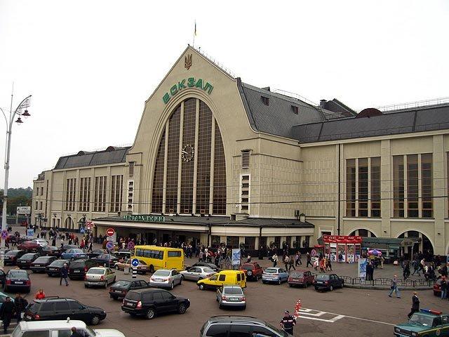 столичного ж/д вокзала