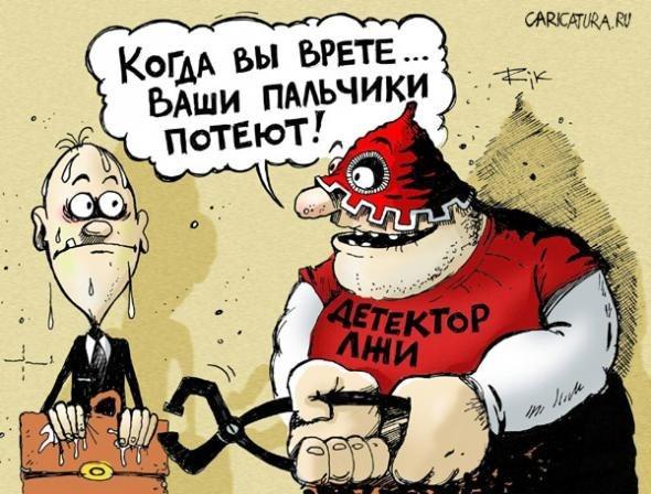 Порошенко высказался против возможности сотрудников НАБУ негласно прослушивать телефоны - Цензор.НЕТ 6299