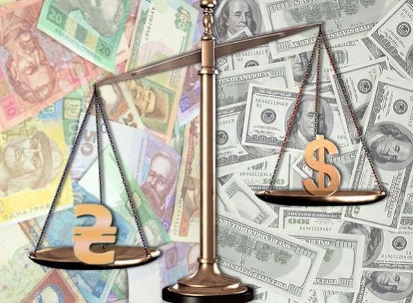 Курс валют на сегодня (19 ноября)
