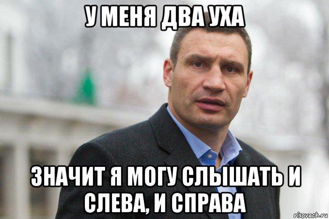 Новости украины михеев