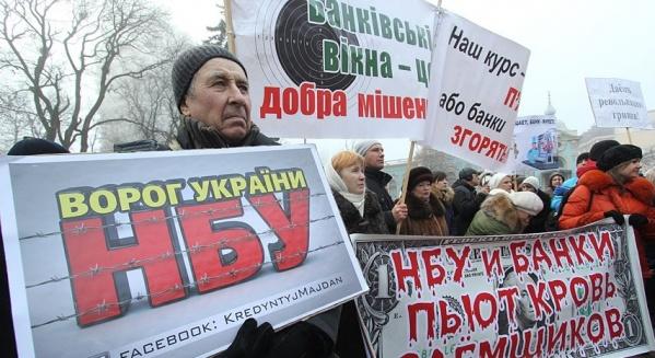 Под Верховной Радой митингует Финансовый майдан совместно с Автомайданом