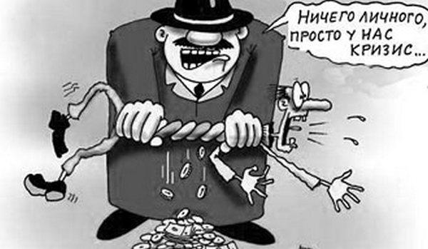 Премьер Гройсман и евродепутат Брок обсудили ход реформ в Украине - Цензор.НЕТ 9588