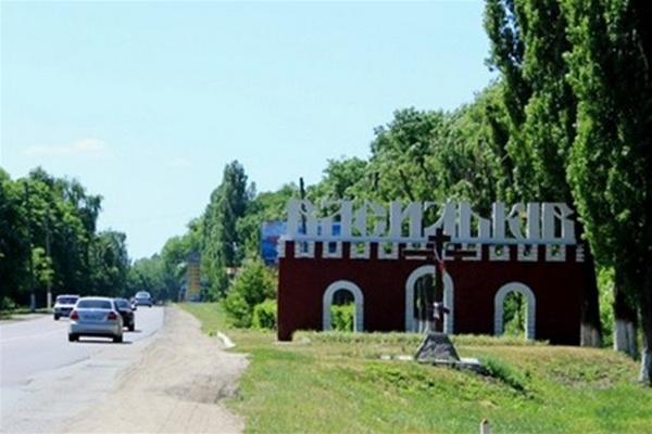 Продам однокомнатную квартиру в новостройке - ул военный городок 11, 20, г васильков (4835-485) dom2000com