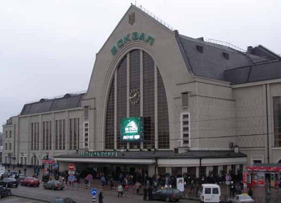 1975 год киевский железнодорожный вокзал