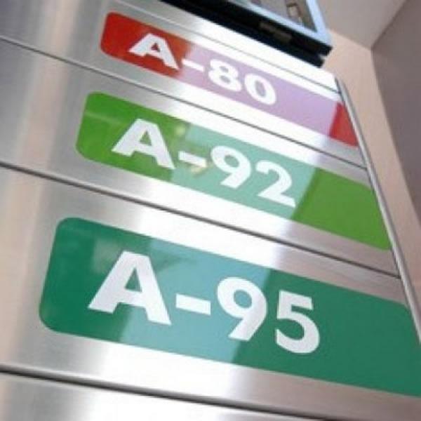 Цены на топливо в киеве