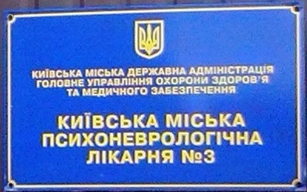 Гбуз городская больница г. московский дзм