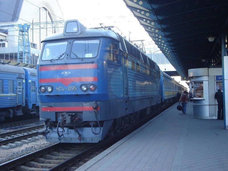 Добраться из харькова в москву поездом