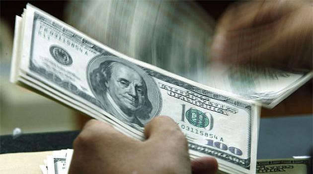 Нацбанк укрепил курс гривны кдоллару до25,19 грн/$