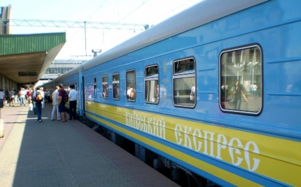 одежды житомир одесса поезд цена специально