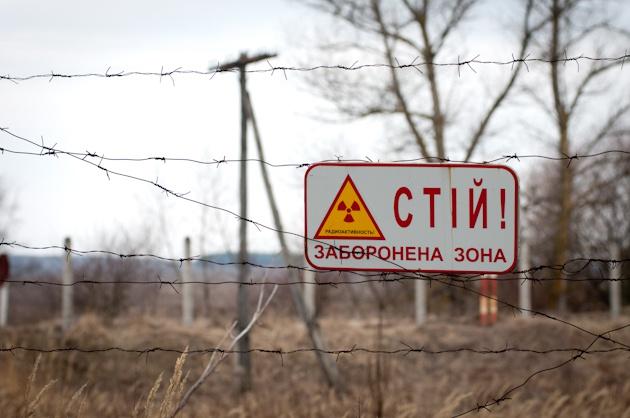 В Чернобыльской зоне правоохранители нашли пропавшую несовершеннолетнюю