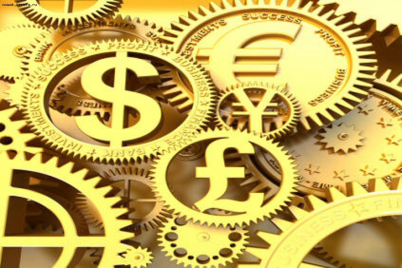 Курс евро вУкраинском государстве резко подпрыгнул