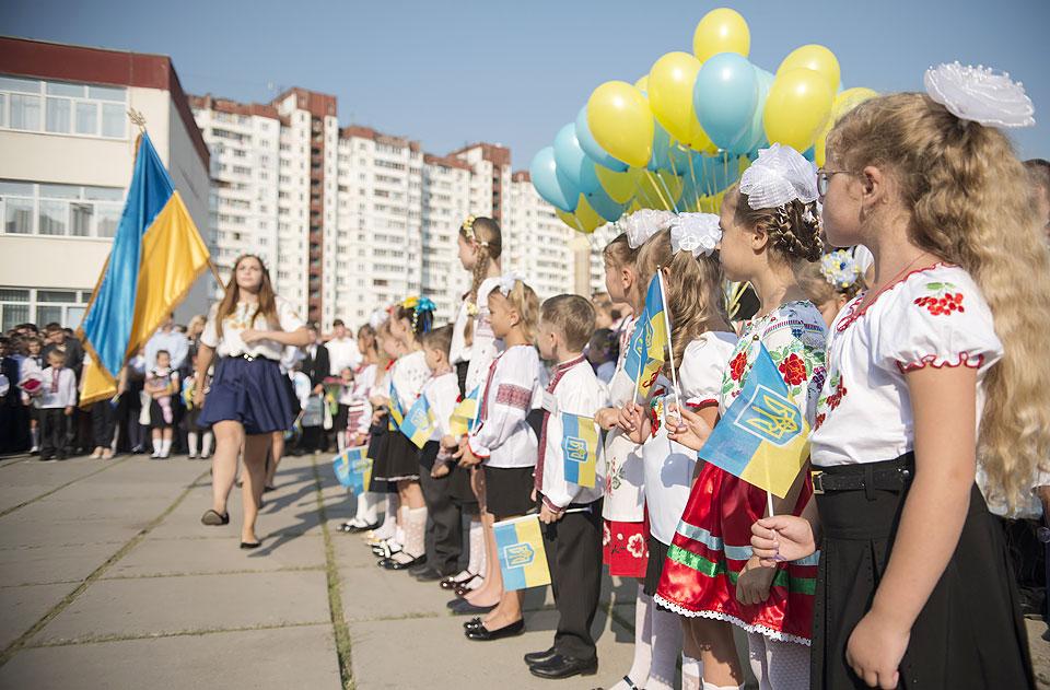 Киевские школы избавили от«советского пережитка»— Дня знаний