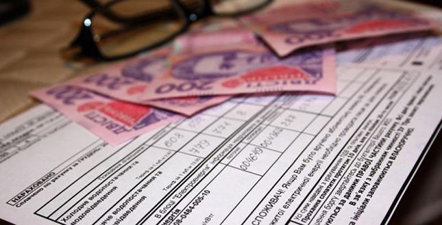 ВКиеве долг закоммуналку можно оплатить врассрочку