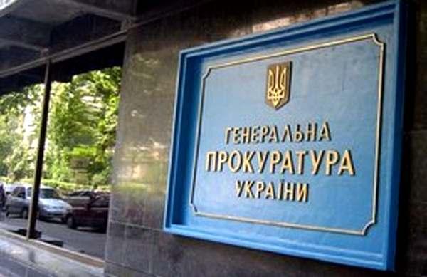 НаКиевщине обвинителя задержали завымогательство взятки