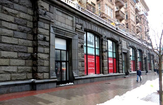 Снять место под офис Константина Царева улица аренда офисов в москве м арбатская