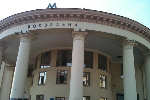 ВКиеве станция метро «Вокзальная» с31августа на100% открыта навход