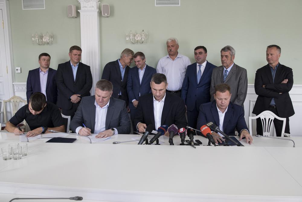 ВКиеве подписали меморандум воизбежание конфликтов настройплощадках