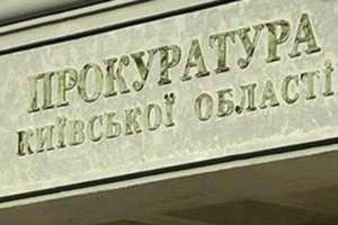 Полицейские, допустившие убийство человека, пойдут под суд вКиеве