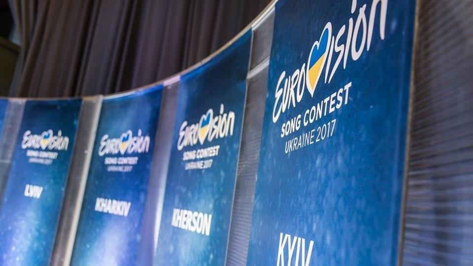 ВКиеве планируют заработать €20 млн наЕвровидении