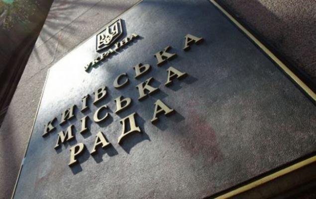 Киевсовет запретил реализацию алкоголя встолице вночное время