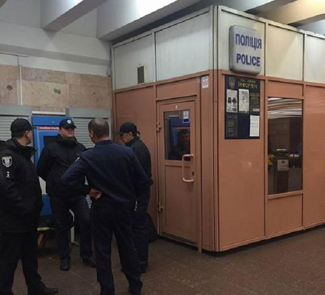Милиция открыла уголовное производство пофакту стрельбы вкиевском метро