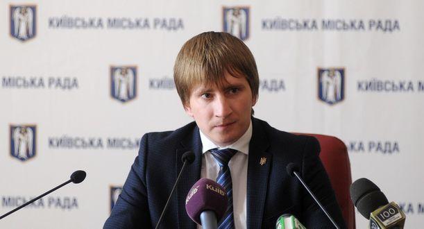 КГГА отвергла петицию опереименовании проспекта Бандеры