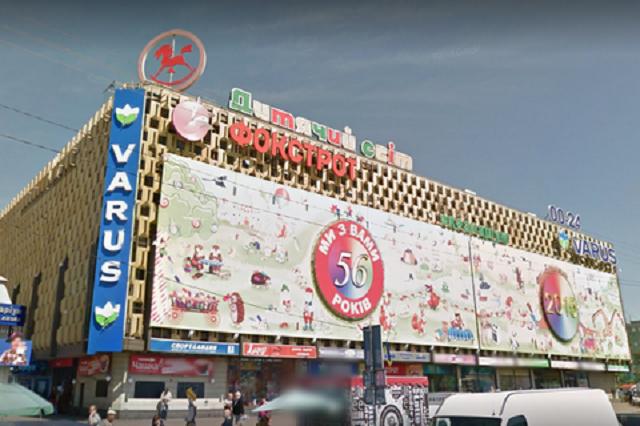 ВкиевскомТЦ «Детский мир» совершено ограбление ювелирного отдела