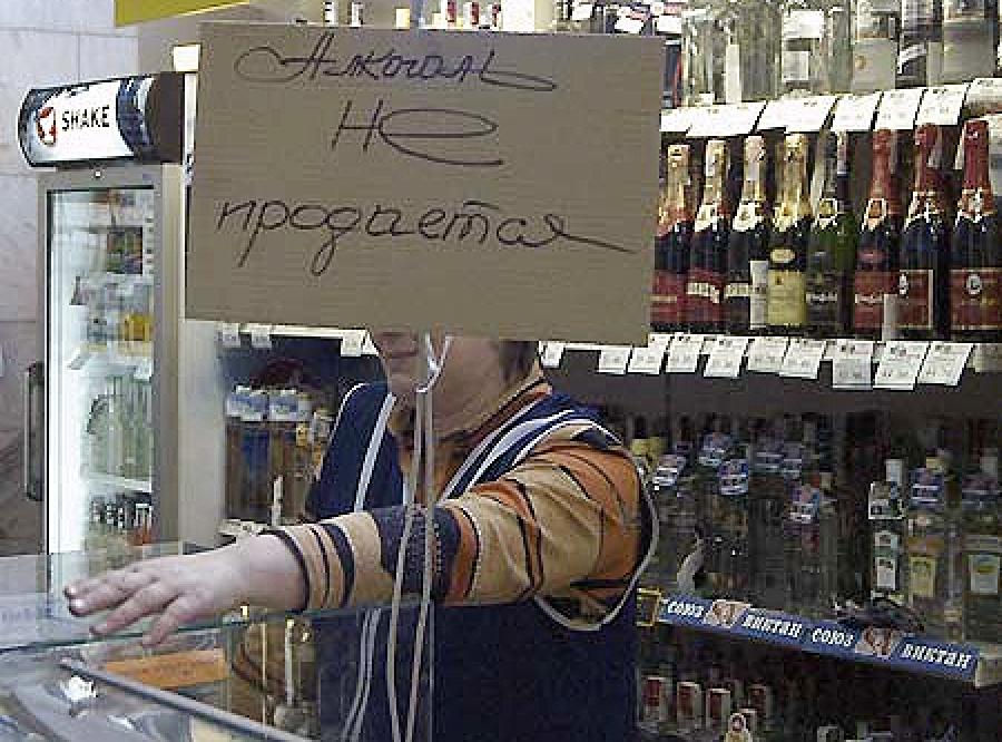 Ссегодняшнего дня вКиеве воспрещено торговать спирт вночное время