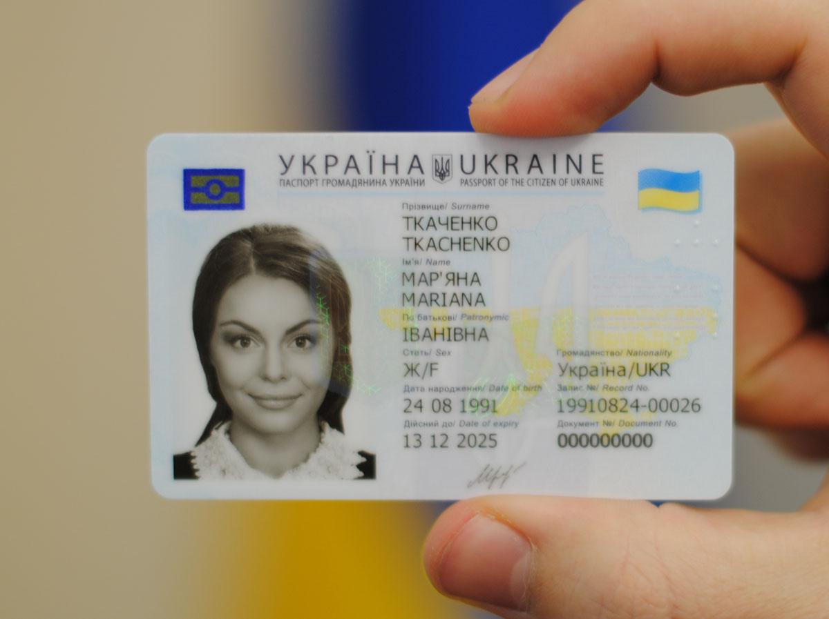 Начал действовать закон обиометрических паспортах
