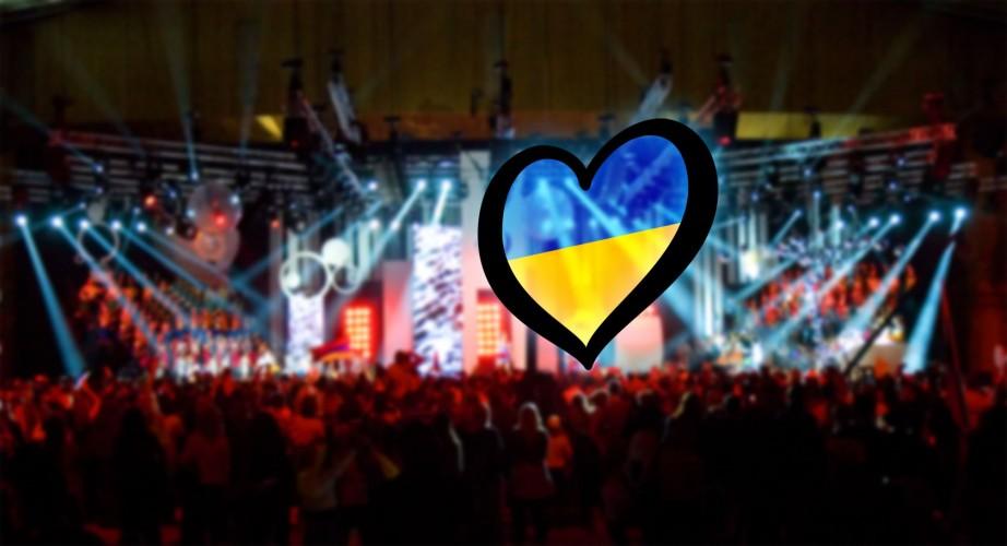 ВКиеве объявили конкурс натворческую концепцию Евровидения