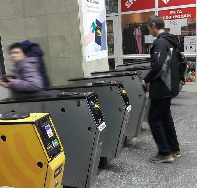 Завтра вкиевском метрополитене начнут отказываться отжетонов