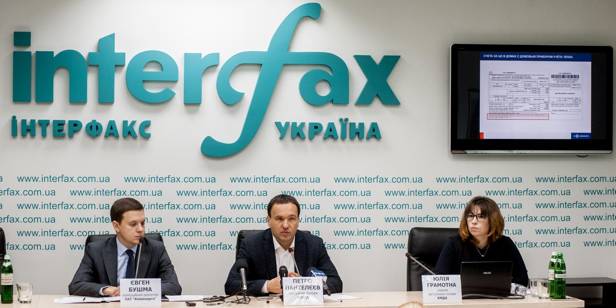 ВКГГА рассказали, когда будут исправлены ошибочные счета заотопление