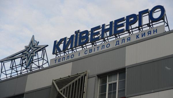 Стало известно, сколько киевляне задолжали затепло вконце осени текущего года