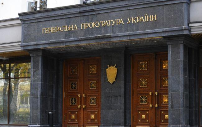 ГПУ завершила расследование поэкс-главе милиции столицы Украины — Дело Майдана