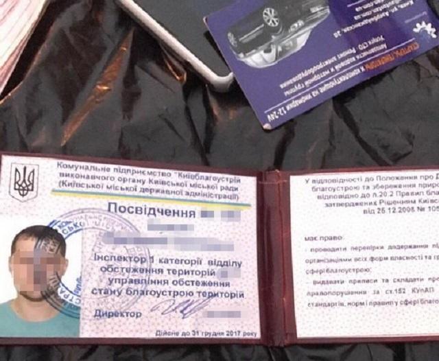 ВКиеве навзятке словили инспектораКП «Киевблагоустройство»