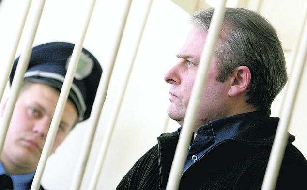 Суд возвратится кделу Лозинского