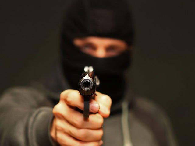 ВКиеве случилось вооруженное нападение накредитное заведение