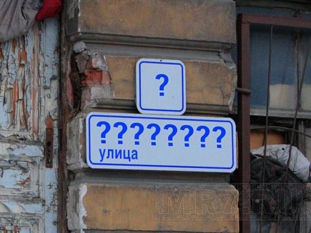 ВКиеве две улицы переименуют вчесть погибших наДонбассе украинцев