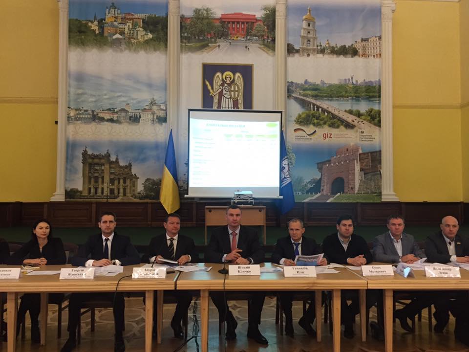 Кличко презентовал проект бюджета столицы Украины