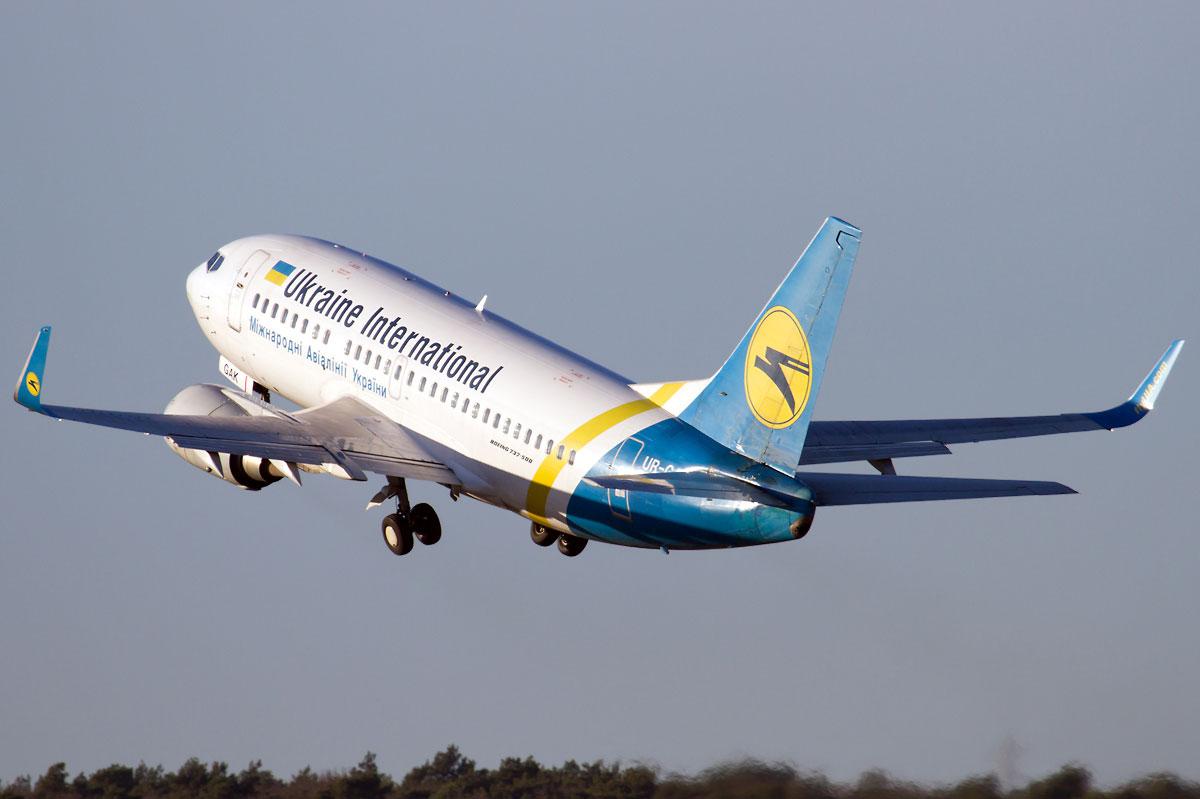 МАУ запустила стабильный рейс между Киевом иАнкарой