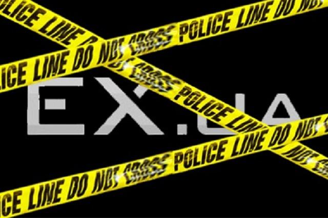 EX.UA объявил опрекращении работы