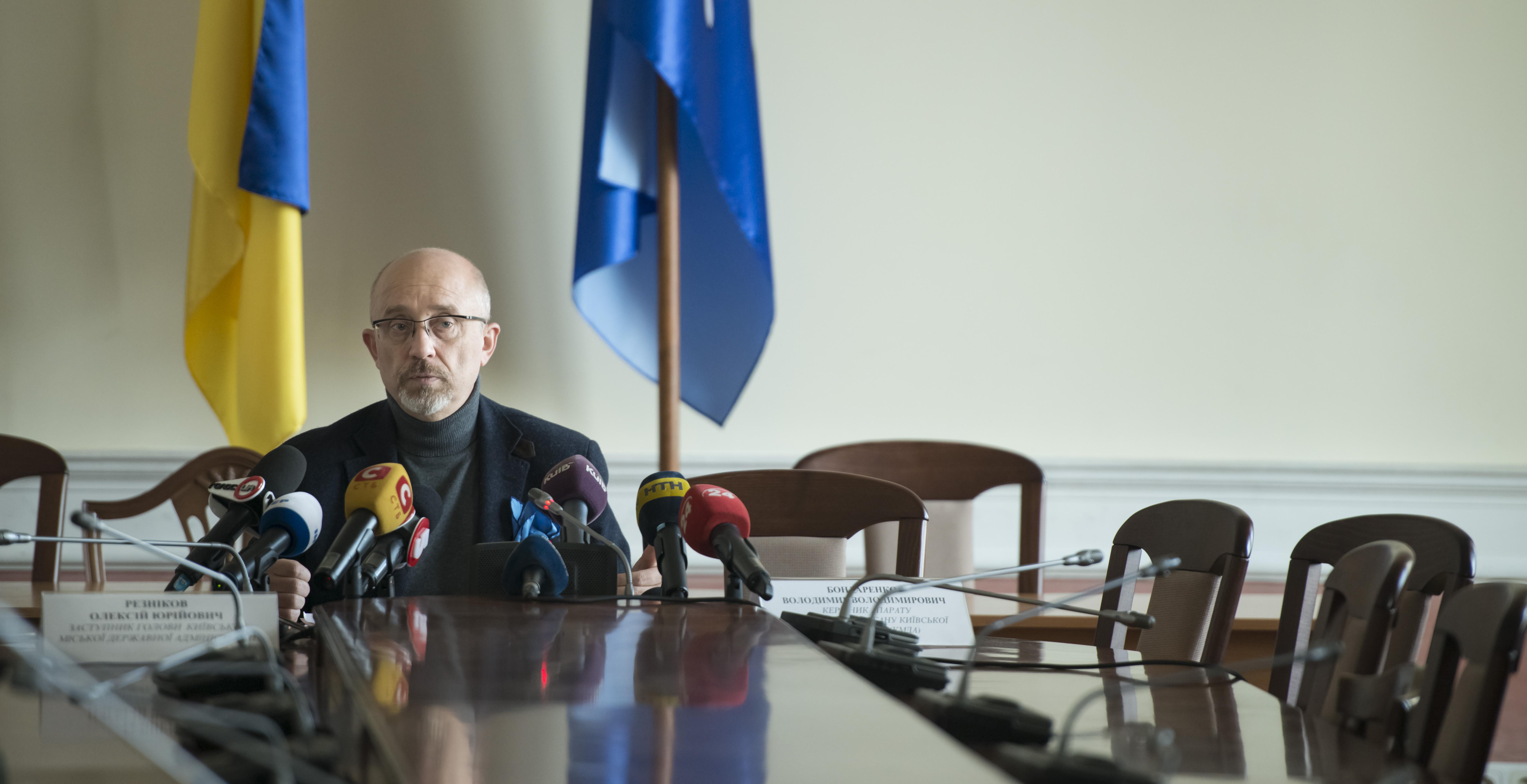 Стокгольм передаст Киеву ключи отЕвровидения вконце января