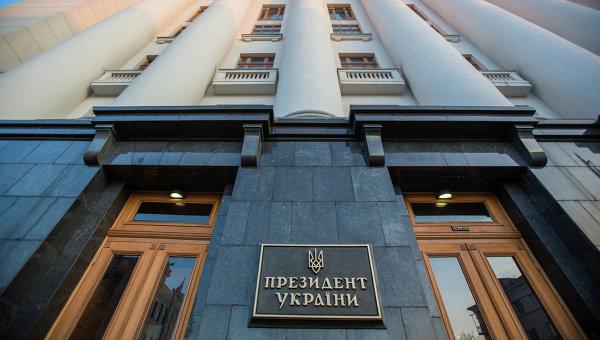 Порошенко объявил конкурс навакансии глав Дарницкой иДеснянской райадминистраций столицы Украины