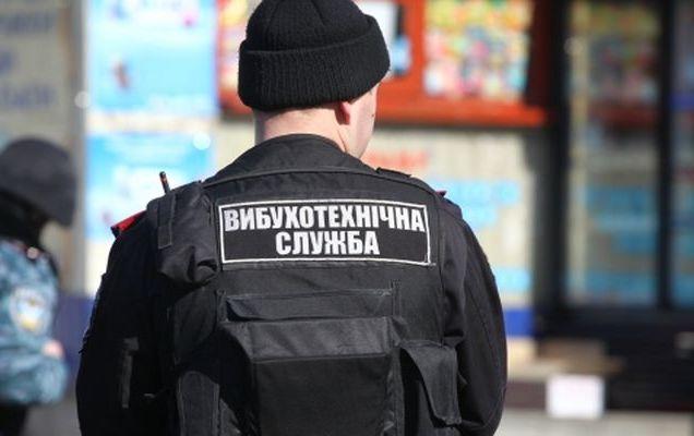 Киевлянин «заминировал» свою квартиру «из-за недостатка внимания»