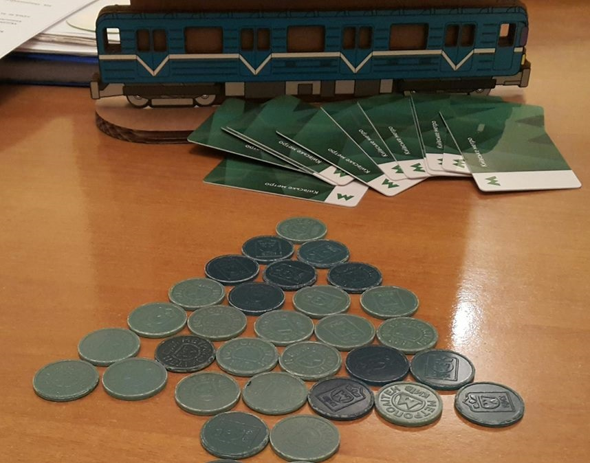 Метрополитен столицы Украины ограничит реализацию жетонов вкассах